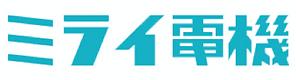 ミライ電機ロゴのコピー.png