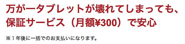 スクリーンショット 0030-12-04 16.16.04.png