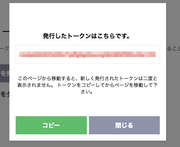 https___qiita-image-store.s3.amazonaws.c