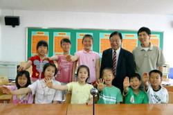 YK school class
