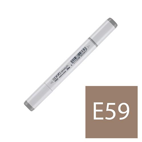 Sketch E59 Walnut