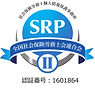SRPⅡマーク.jpg