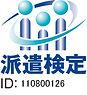 logo-color(番号入).jpg