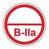 B-IIa  Зоны, расположенные в помещениях, в которых выделение горючих пылей и волокон, способных образовать с воздухом взрывоопасные смеси, возможно только в результате аварий или неисправностей.