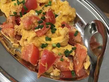 【副菜】番茄炒蛋/トマト卵炒め