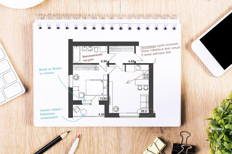 На сайт план квартиры мира 27.jpg