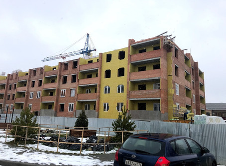 Ход работ на строительном участке жилого дома на Энергетиков 15.