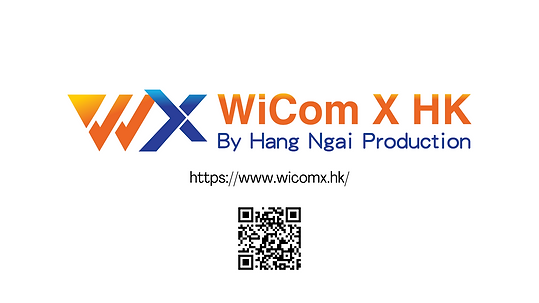 WiCom X HK Poster.png