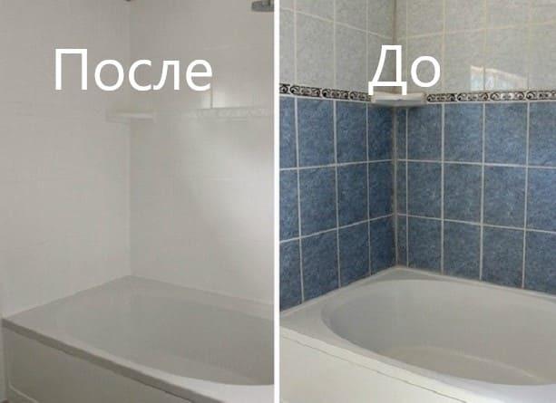 плитка в ванной комнате покрашенная резиновой краской супер декор  в белый цвет