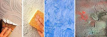 выкрасы фактурной краски разными цветами