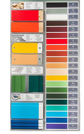 Стенд с живыми выкрасами стандартных цветов резиновой краски Super Decor Rubber