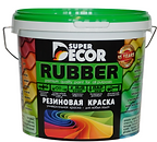 фото банки резиновой краски Super Decor