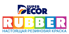 Логотип Super Decor Rubber.png