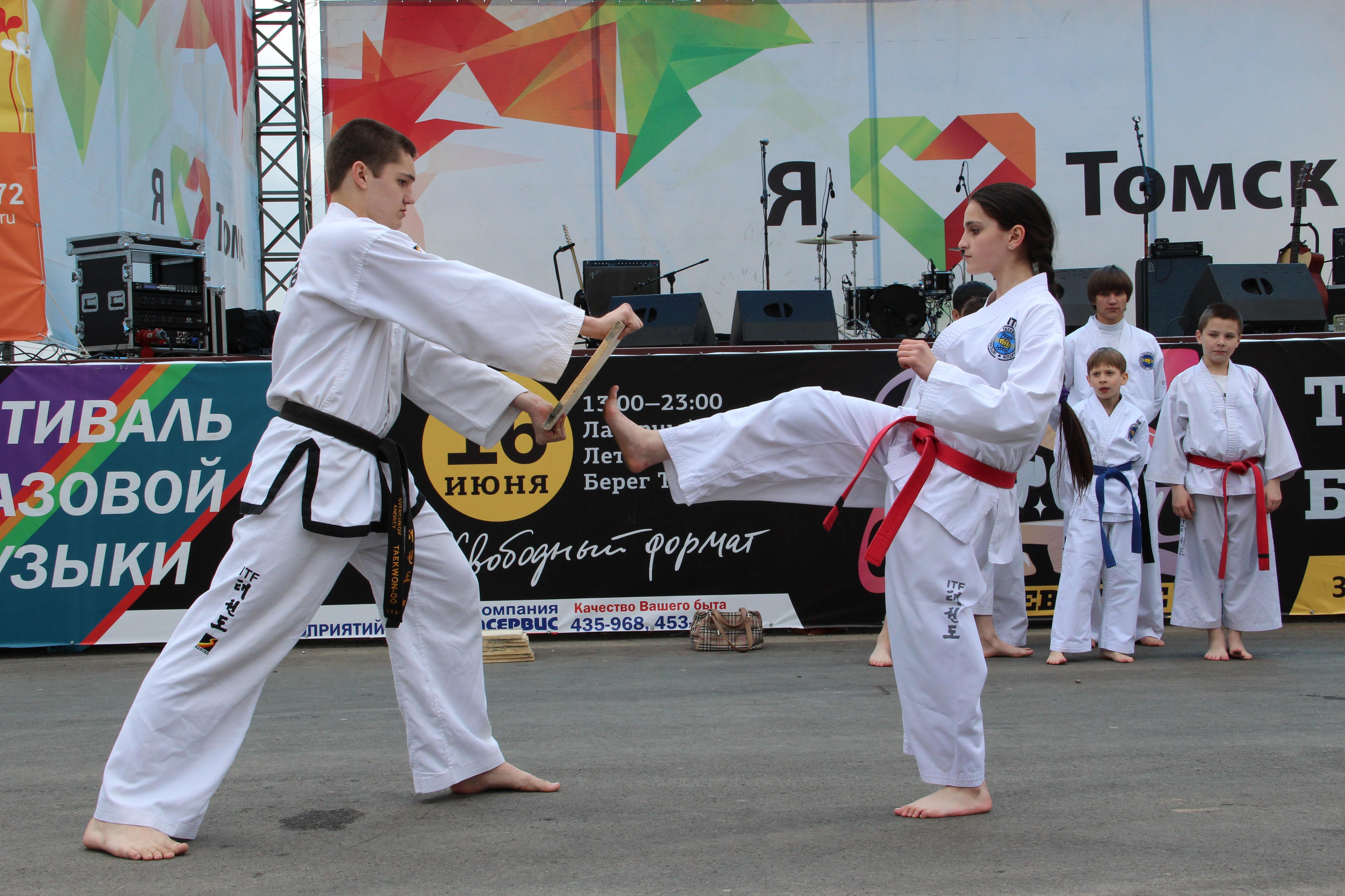 Чемпионат боевых искусств