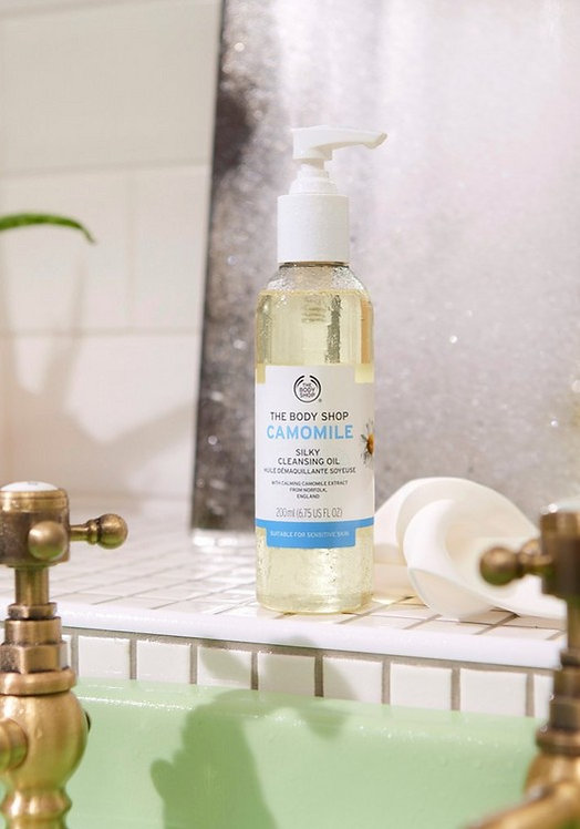 CAMOMILE SILKY CLEANSING OIL 250 ML