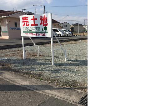 養田2ァイル.jpg