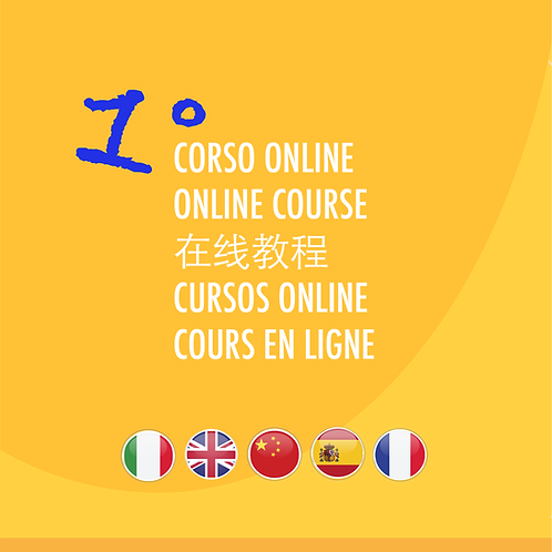 1°LEV., ONLINE COURSE;1级 在线教程;