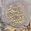 Thumbnail: Allahumma innaka `afuwwun tuhibbul `afwa fa`fu `annee