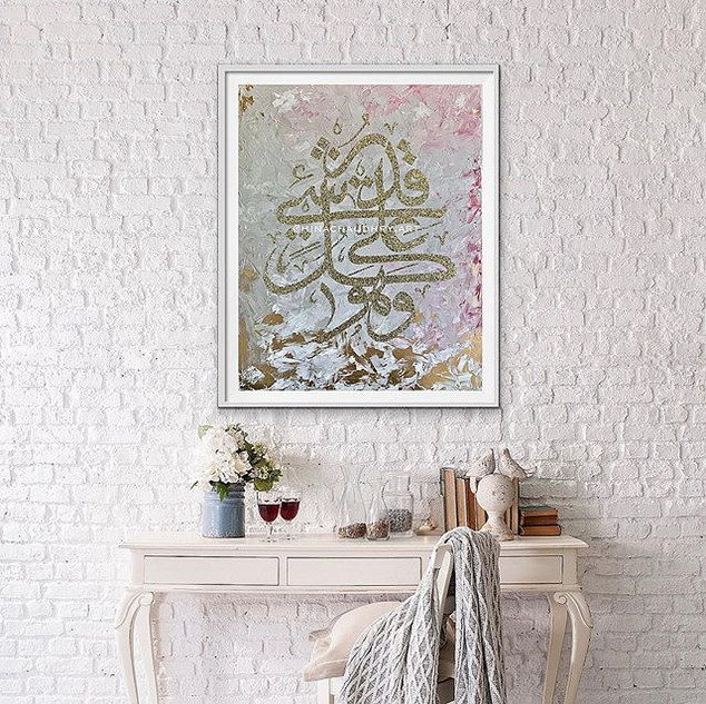 And He is able to do all things, Quran 30:50 - mixed media on stretched canvas, 24 x 30