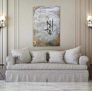 Allah hu Akbar - mixed media on stretched canvas, 24 x 36