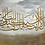 Thumbnail: Ayat Kareema