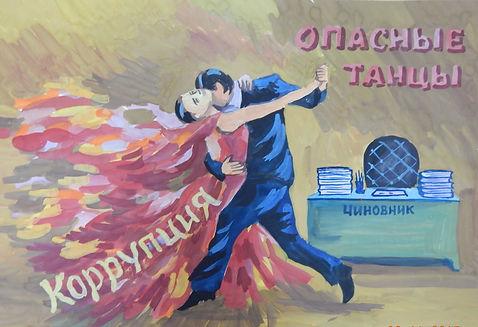 8.Парфенова Марина 30 лет г.Чистополь Та
