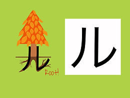 9) R-3.JPG