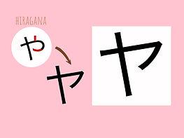 8) Y-1.JPG