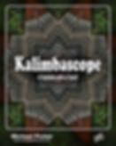 New Kalimbascope Box.jpg