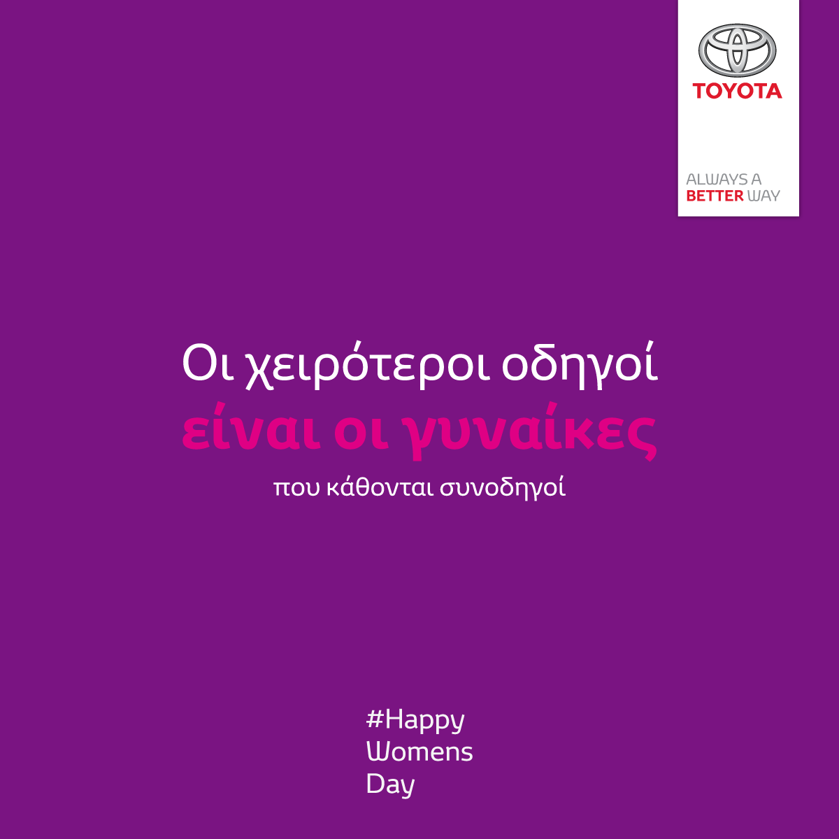 Toyota - Women's day