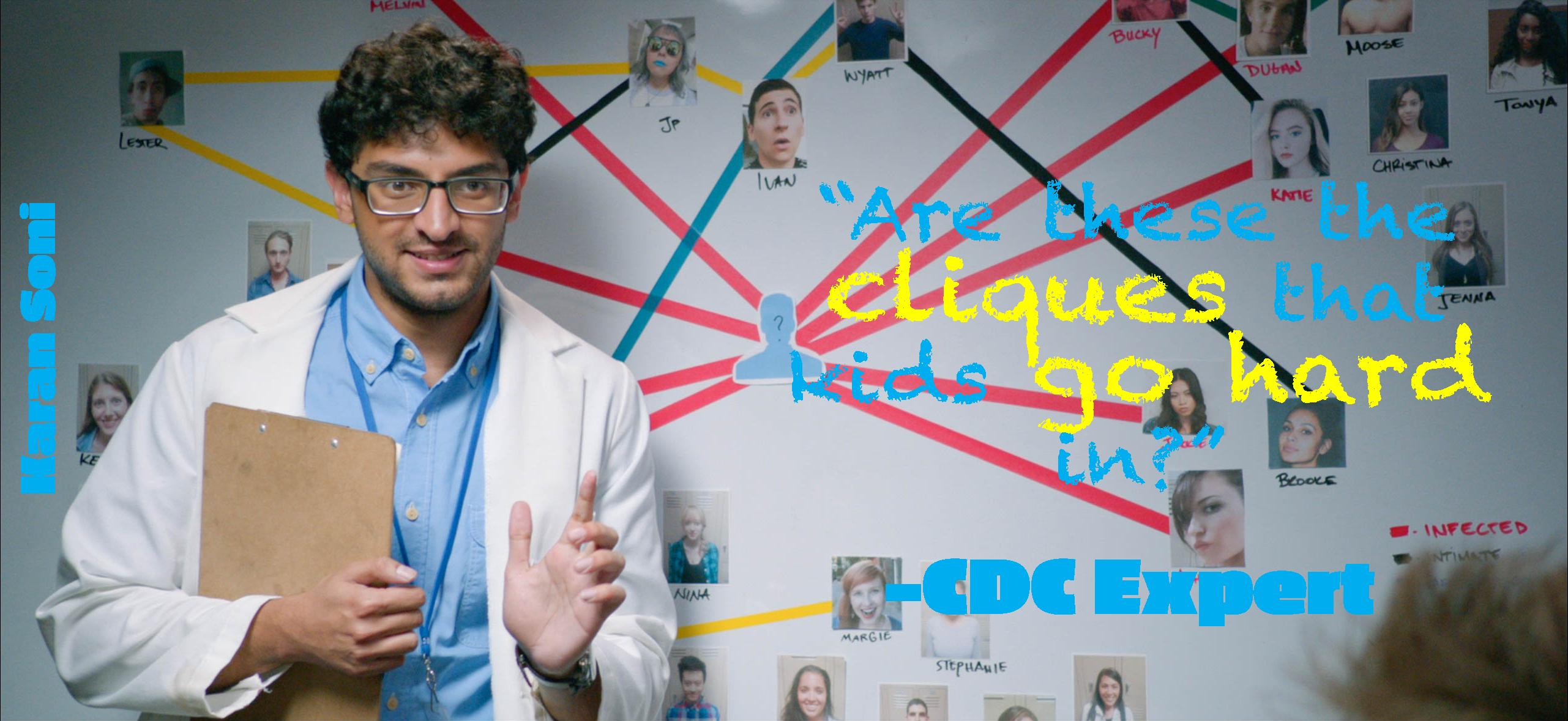 CDC Expert