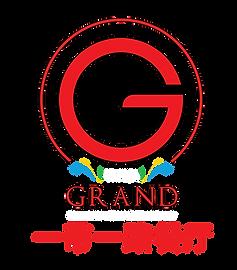 KUMI-GRAND-UMOJA.png