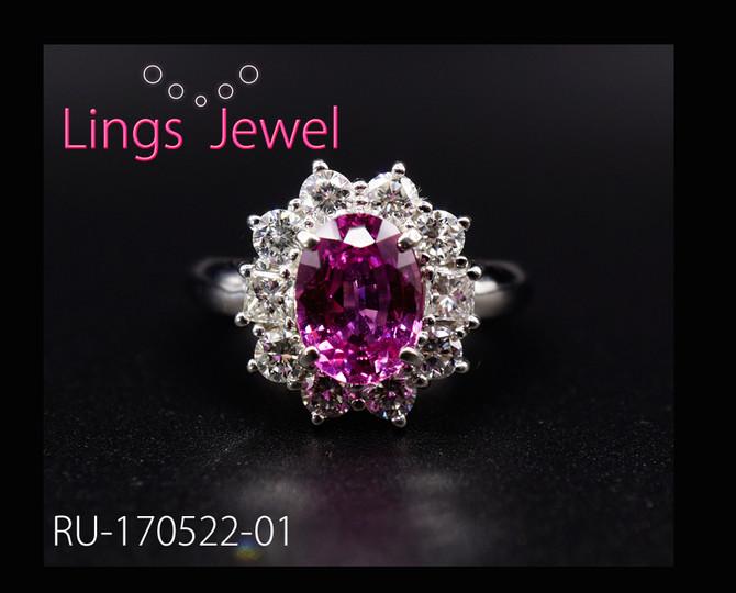 色彩艷麗的粉紅藍寶石(Pink Sapphire)