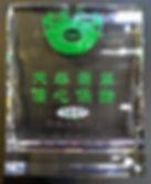 大埔玲姐玉器珠寶, 翡翠, 飾物, 設計圖款, A玉, 琥珀蜜蠟, 禾田玉, 真玉, 冰種玉, 手飾, 手鐲, 纯銀器