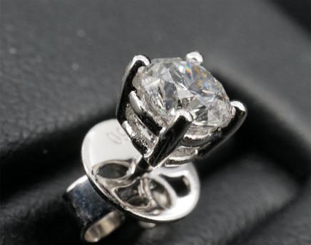 Diamond Ear Ring 30 D VG x1 side 2.jpg
