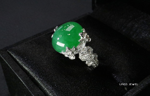 Flower Egg Jade ring 2.jpg