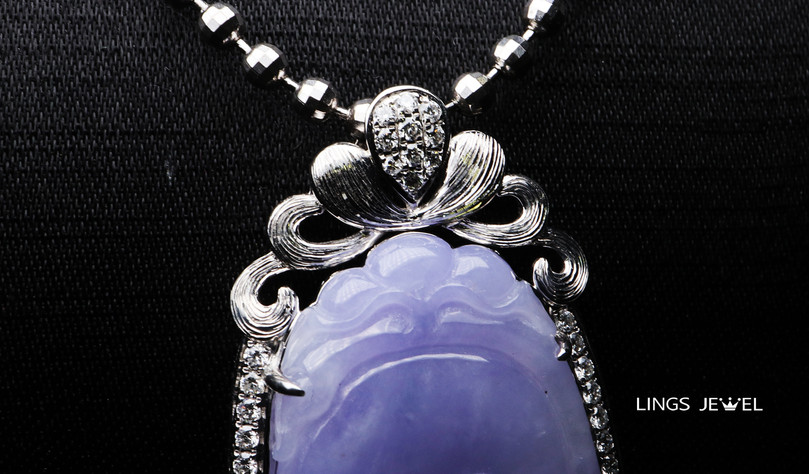 A size Ice Purple Jade Pendent 2.jpg