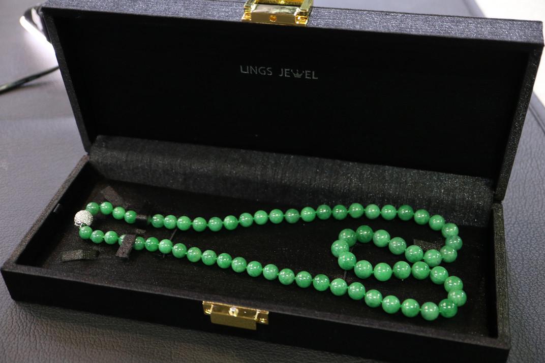 Full Green jade Necklac.jpg