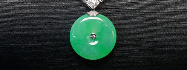 Jade Ping On button.jpg