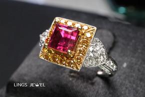 Pink tourmaline ring 2.jpg