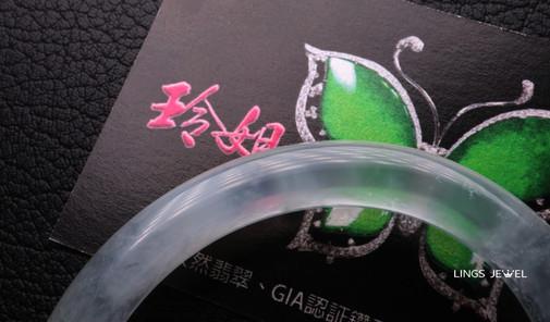 ice neon green jade bracelet.jpg