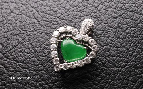Heart shape Jade Pendent 2.jpg