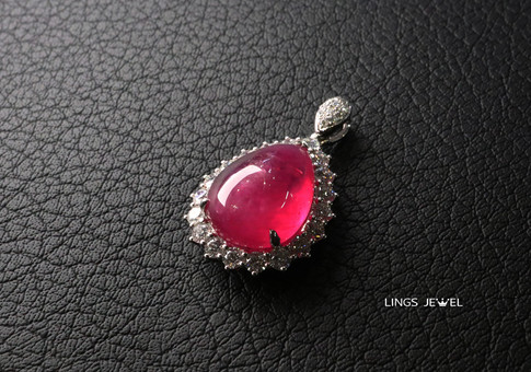 !8 ct loving rare color Ruby Pendent.jpg