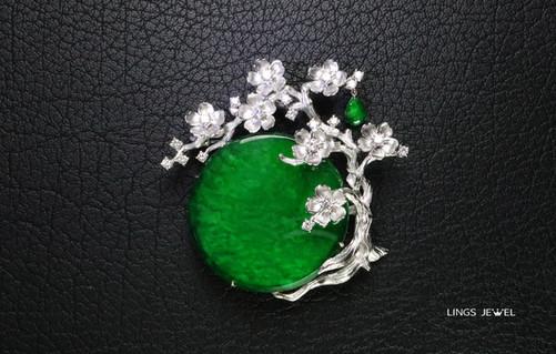 Plum Bossom Jade Pendant.jpg
