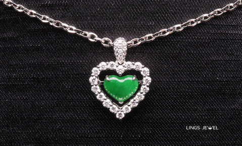 Heart shape Jade Pendent.jpg