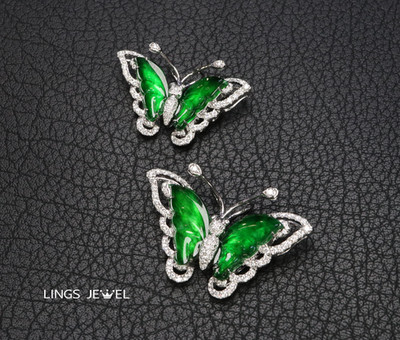 Butterfly jade Pendent 2104 two.jpg