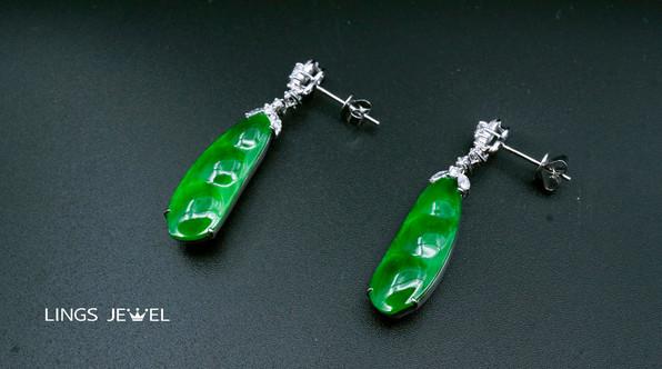 Jade Bean Ear Ring.jpg