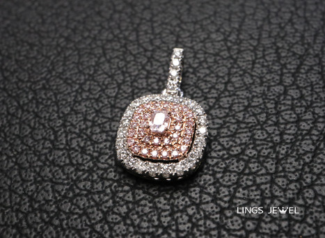 most affordable pink diamond pendent.jpg