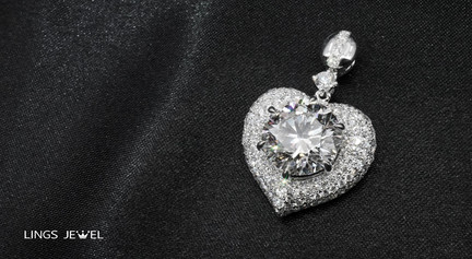 Lings Jewel Heart diamond side view 1.jp