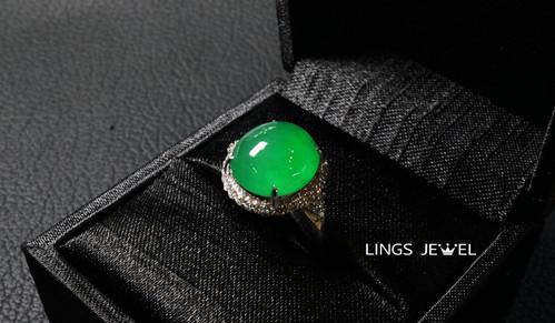 Emperor Jade Ring 2.jpg